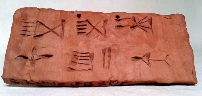 Tablilla de escritura cuneiforme propia de los Sumerios