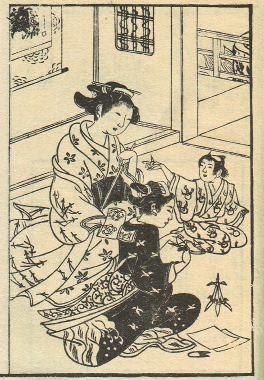 """Lámina perteneciente a """"El libro de las mil grullas"""", el libro de Origami más antiguo que se conoce. En ella podemos ver cómo los personajes, doblan las figuras en el aire, sin apoyos, algo propio de la tradición japonesa."""